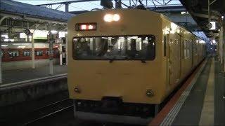 115系 伯備線 米子⇒岡山 HD 車窓 臨時短縮運転