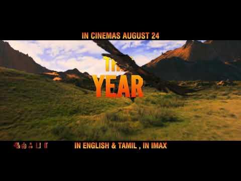 Alpha | United We Survive | In Cinemas August 24