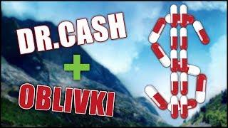Заработок в Интернете с вложениями на биодобавках (Dr.Cash + Oblivki)