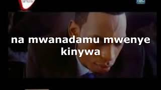 Hauwezi Kushinda Na Mwanadamu by GoodLuck Lyrics