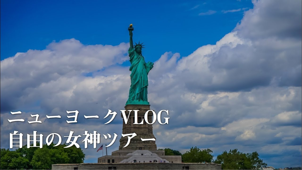 地 アメリカ 観光