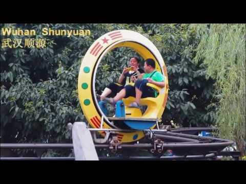 air pedal bike amusement rides outdoor playground amusement park equipment WUHAN SHUNYUAN