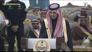 كلمة صاحب السمو الملكي الأمير بدر بن سلطان أمير منطقة #الجوف أمام #خادم_الحرمين_الشريفين.