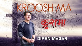 KROOSH MA - NEW CHRISTIAN SONG 2016 - DIPEN MAGAR