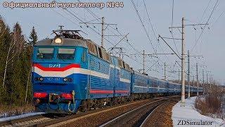 ZDSimulator-multiplayer. ЧС7-051 с поездом №196 сообщением Брест - Москва