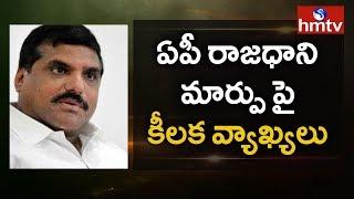 Minister Botsa Satyanarayana Sensational Comments on AP Capital Change | hmtv Telugu News