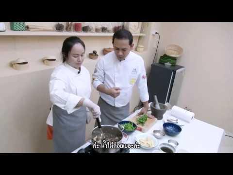ອາຫານລາວ - How to cook laos food