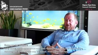 От чего «охренел» Константин Ивлев в «Маринс Парк Отель Нижний Новгород»