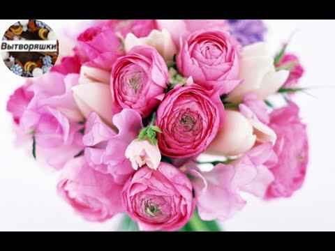 Как собрать букет цветов ко дню Святого Валентина? Вытворяшки