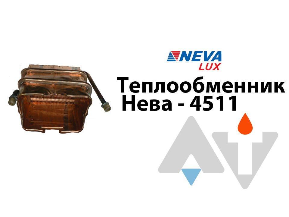 Кожухотрубные теплообменники Alfa Laval Cetetube Стерлитамак Пластины теплообменника SWEP (Росвеп) GX-85S Пушкин