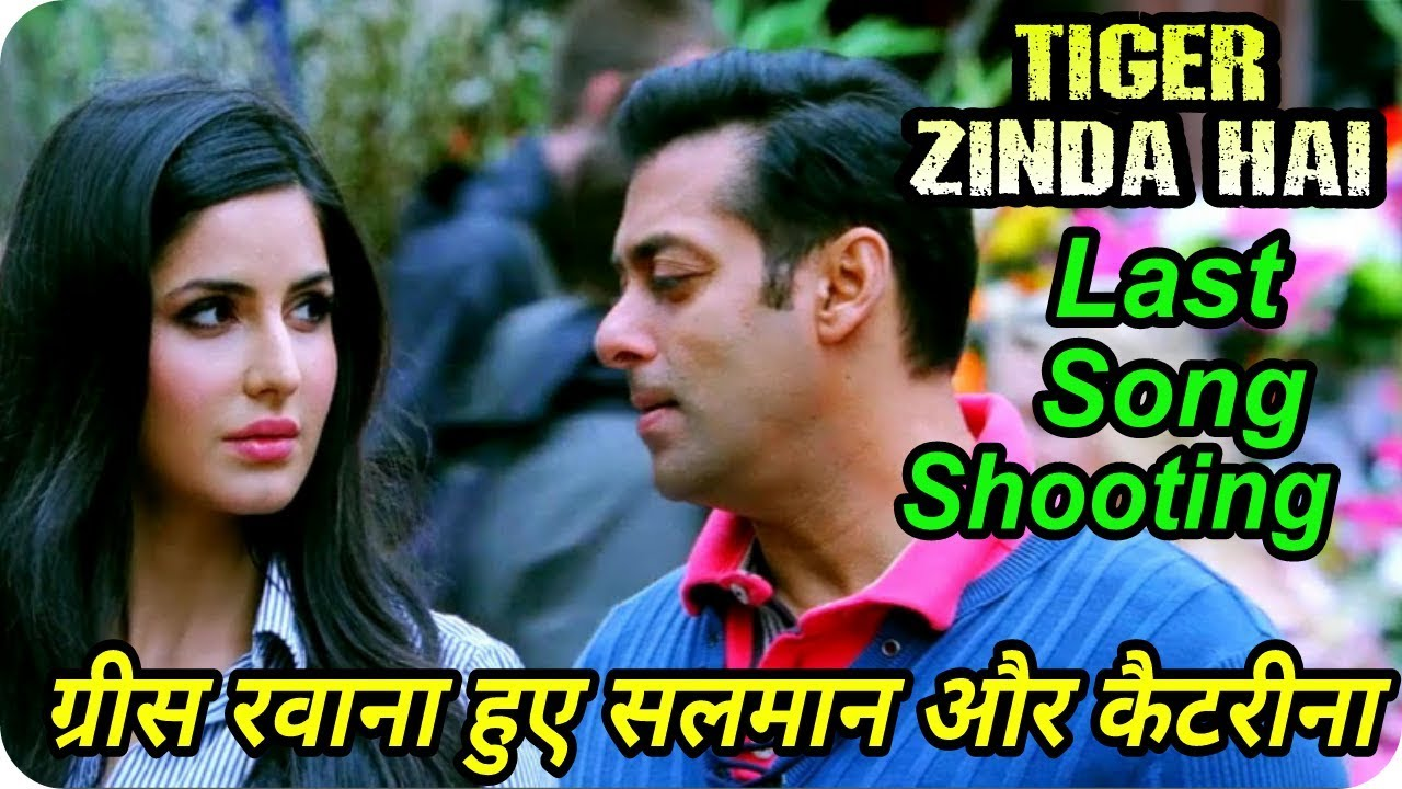 Tiger Zinda Hai Movie Song: Salman Khan And Katrina Kaif Tiger Zinda Hai Last Song