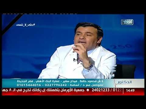 الدكتور   مضاعفات السمنة المفرطة وكيفية التخلص منها  مع د.أسامة فؤاد