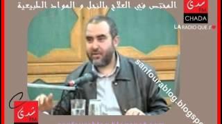 Repeat youtube video وصفات لعلاج أمراض الجهاز التنفسي مع الأستاذ كريم عابد العلوي 03/03/2014