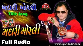 """Madari Morali"" 