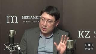 Какие регионы Центральной Азии наиболее важны для Казахстана. Аскар Нурша, Рустам Бурнашев