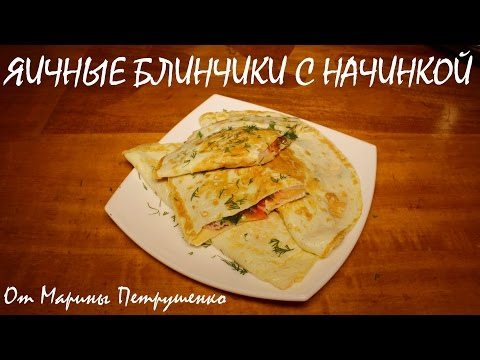 Фаршированные яйца 81 рецепт с фото рецепты с