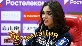 Медведевой Задали ПРОВОКАЦИОННЫЙ Вопрос Она ответила эмоционально