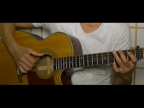 L.A. Freeway By Guy Clark – Totally Guitars Lesson Preview