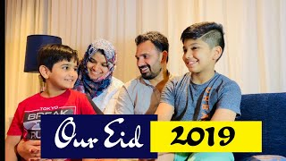 Our Eid Vlog 2019 || What we Wore || Stay at Mövenpick Riyadh || Bloopers