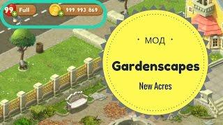 Astuce Gardenscapes – New Acres MOD FR | Coins Illimité