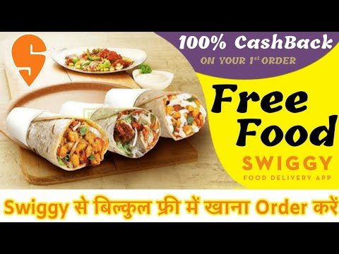 swiggy-से-बिल्कुल-फ्री-में-खाना-order-करें-||-unlimited-times-free-food-from-swiggy