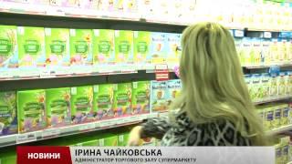 У Львові матері бойкотують російські дитячі товари
