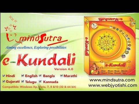 hindi match making kundali