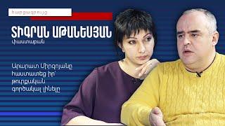 Թուրքի գործակալը և հայերի անզորությունը. Հարցազրույց՝ Տիգրան Աթանեսյանի հետ