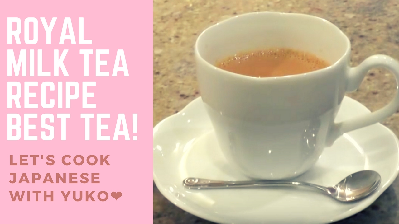 How to correctly add milk to your tea youtube - Royal Milk Tea Recipe The Best Milk Tea