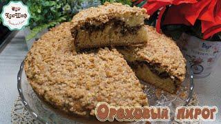 Ореховый пирог - самый простой рецепт