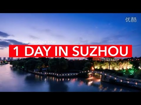 1 Day in Ancient Suzhou and Zhouzhuang | Suzhou Itinerary & Tour Suggestion