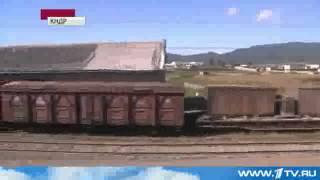 Российские Железные Дороги Вновь Соединились С Магистралями КНДР