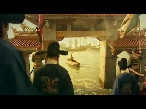 Zheng He Voyage (Ming Treasure Fleet)