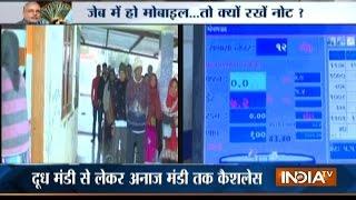Gujarat: Akodra Becomes India