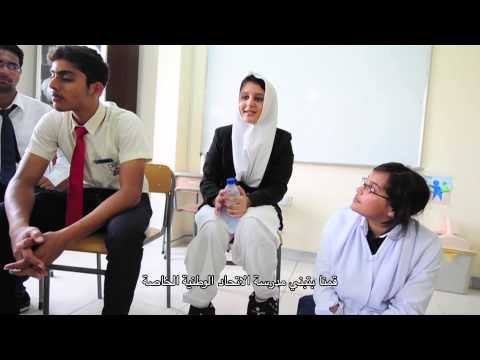 Leading the way as Sustainable Schools in Abu Dhabi