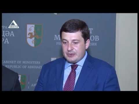 """""""ВРЕМЯ НОВОСТЕЙ"""" от 16.08.2019"""