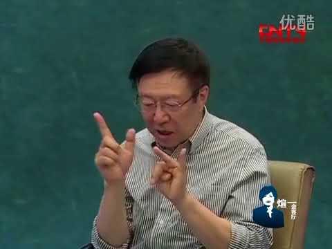 京城四大名嘴周孝正做客煊一会客厅:吃饱了撑的有何而来;当年中国愚昧的螺丝钉;己所欲也勿施于人;公民社会需要信息对称,什么都信的社会肯定不成熟-文思如泉涌才思如尿崩