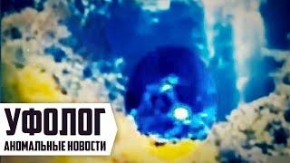 видео Чупакабра – тайны мира, непознанное