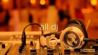 NEW DJ remix  sona kitna sona hai
