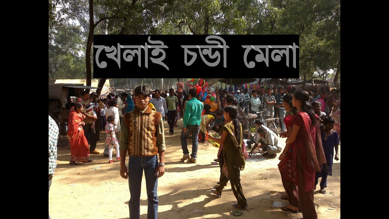 essay on village fair in bangladesh Check out our top free essays on visit to a village fair to help especially in dhaka the capital of bangladeshboishakhi fairs are arranged in many parts of.