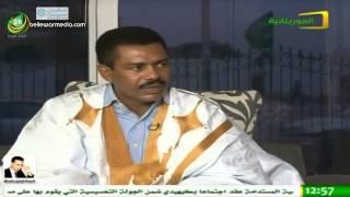 مساء الخير مع النائب  السيد سيد أحمد ولد أحمد حول العمل البرلماني والدور الرقابي - الموريتانية