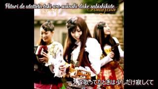 Hikari no Senritsu (光の旋律) - karaoke (カラオケ) - Kalafina (カラフィナ)