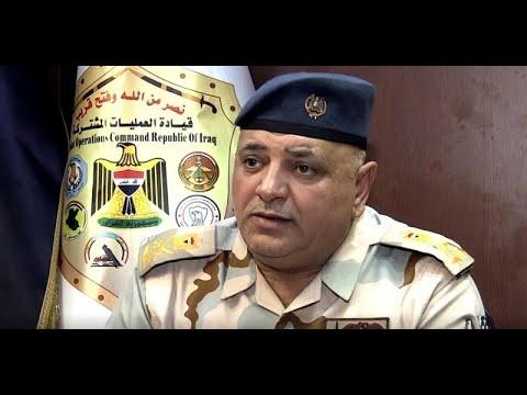 قيادة العمليات المشتركة: داعش في حالة انهيار حاليا ويعاني في العراق  - نشر قبل 2 ساعة