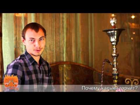 Hookah Battle Кальянные мастера - отвечают на вопросы