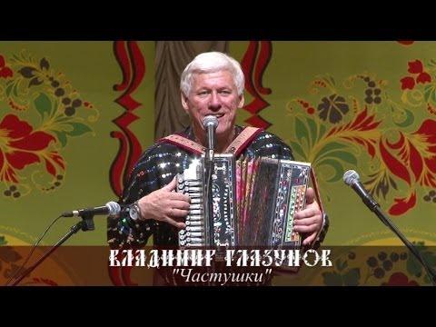 Великая Отечественная война песни, кинохроники