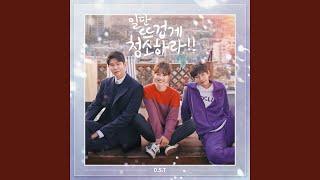 Download Mp3 Gravity  English Version