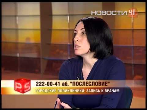 Врачи поликлиники 7 г.краснодара