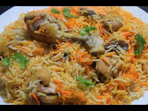Chicken Aloo Bukhara Biryani | New Style Chicken Aloo Bukhara Biryani Recipe | Tasty Kitchen Point
