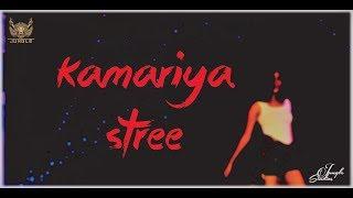 Kamariya   Stree   Jungle Studios   Nora Fatehi   Shraddha Kapoor   Rajkumar Rao