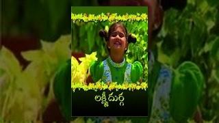 Lakshmi Durga Telugu Full Movie | Nizhalgal Ravi | Kanaka | Baby Shamili | Senthil | Mango Videos